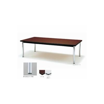 ミーティングテーブルエラストマエッジタイプ(EX-2412) カラー選べます  送料無料