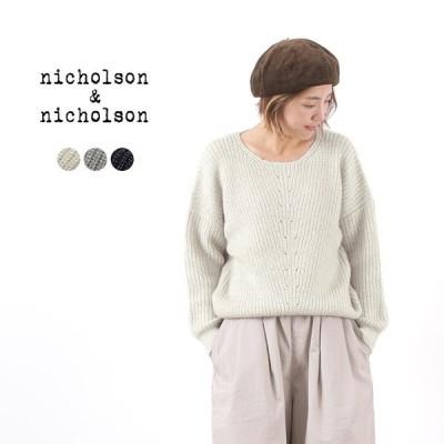 NICHOLSON & NICHOLSON(ニコルソン&ニコルソン) バルーン ニット / レディース / モヘア / ドロップショルダー / ワイド