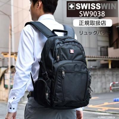 SWISSWIN スイスウィン リュックサック 大容量 27L  ビジネスリュック リュックバッグ 通勤用 登山 旅行 アウトドア デイパック メンズ おしゃれ