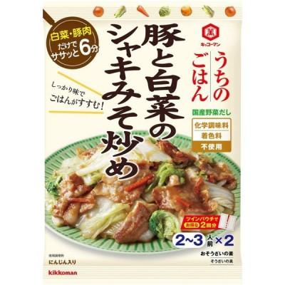 5個 キッコーマン うちのごはん豚と白菜みそ炒め90g 賞味期限2022.08.20以降