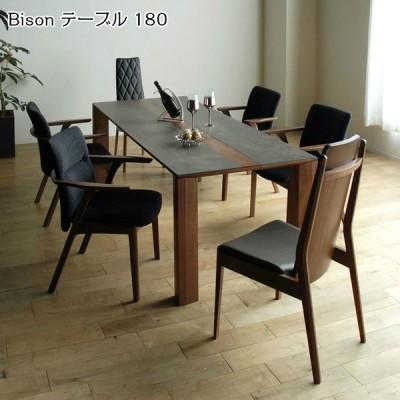 モリタインテリア Bison バイソン ダイニングテーブル 180【代引き不可】