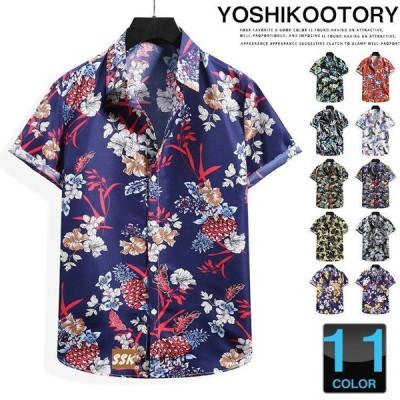 カジュアルシャツ メンズ 40代 50代 半袖シャツ 花柄シャツ 総柄 アロハシャツ 旅行 夏服 おしゃれ