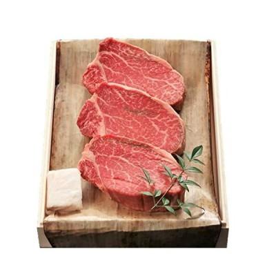 松阪牛 A5 シャトーブリアン ステーキ ( 200g × 3枚 ) 冷蔵 ギフト 内祝い お返し お中元 お歳暮 高級 桐箱入 牛肉 和牛