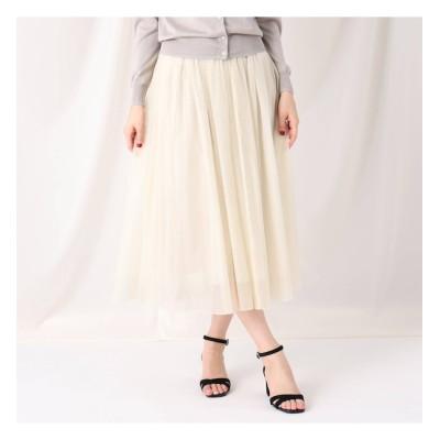 【クチュール ブローチ/Couture brooch】 オーガンジーチュールミモレスカート
