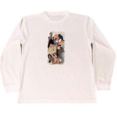 歌川国芳 蛇 侍 ドライ Tシャツ グッズ 浮世絵 ロングTシャツ ロンT