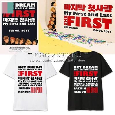 送料無料◆2020新品 NCT DREAM韓流グッズ Tシャツ 応援服 打歌服 ペアルック送料無料 Tシャツ男女兼用 半袖Tシャツ 激安