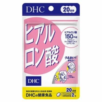 DHC ヒアルロン酸20日 40粒 日本製 サプリメント サプリ 健康食品