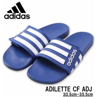 大きいサイズ adidas(アディダス) サンダル(ADILETTE CF ADJ) チームロイヤルブルー 30.5cm 31.5cm 32.5cm 34.5cm 35.5cm/1240-0270-1-39