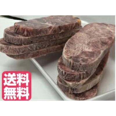 【送料無料】サーロイン ステーキ 1kg (牛脂注入加工肉) 焼肉 BBQ フライパン ビーフ