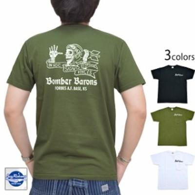 半袖ポケットTシャツ「BOMBER BARONS」 BUZZ RICKSON'S BR78824 バズリクソンズ ミリタリー スカル ミサイル