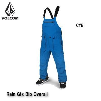ボルコム ウェア ビブパンツ 20-21 VOLCOM RAIN GORE BIB OVERALLl  CYB G1351902 ゴアテックス ビブ オーバーオール 2021 日本正規品