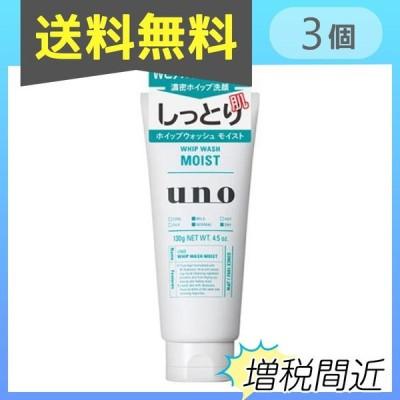 UNO(ウーノ) ホイップウォッシュ モイスト 130g 3個セット