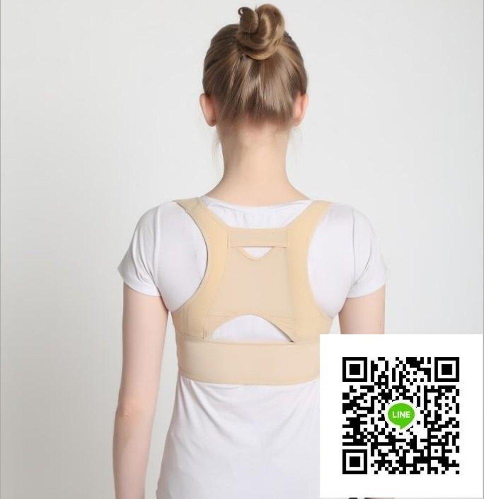 背部矯正帶 日本成人駝背矯正帶貓背姿勢矯正器女性內穿背部矯正帶聚攏胸型 歐歐流行館