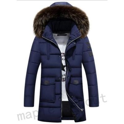 秋冬新作 メンズダウンジャケット 綿入りジャケット フード付け ファッション ファー付け 中綿ダウンコート 防寒防風 5色