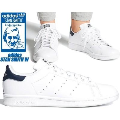 adidas STAN SMITH W ftwwht/ftwwht/conavy s81020 アディダス スタンスミス W スニーカー レディース ウィメンズ ホワイト ネイビー