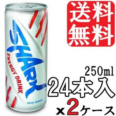 【送料無料】SHARK★エナジードリンク 250ml×24本×2ケース★シャーク/ジュース/ENERGYDRINK