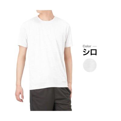 【マックハウス】 Navy ネイビー TARZAN ターザン カチオン染めTシャツ TZM-1103 メンズ シロ S MAC HOUSE
