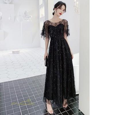 パーティードレス 結婚式 ウエディング お呼ばれ ドレス 服装 フォーマルドレス ファッション 大人 フォーマル 演出 上品 ワンピース おしゃれ セクシー ロング