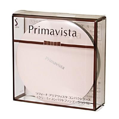 花王 ソフィーナ プリマヴィスタ クリーミィコンパクトファンデーション用コンパクトケース