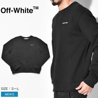 オフホワイト スウェット メンズ トレーナー 黒 ブラック OMBA025S19D2 OFFWHITE ブランド 誕生日 プレゼント ギフト 服 秋
