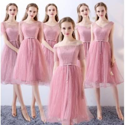 人気 ミモレドレス Seet style フェミニン パーティドレス お呼ばれドレス ダンス 披露宴 成人式 花嫁の介添え ブライズメイドドレス 学