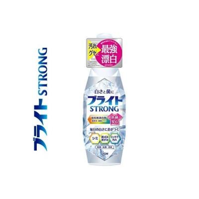 ブライト ストロング 衣類用漂白剤 本体 510mL / ライオン