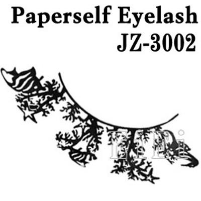 JZ-3002 アートペーパーラッシュ,つけまつげ,プロ用,紙のつけまつ毛,新感覚のアイラッシュ エンゼルフィッシュ