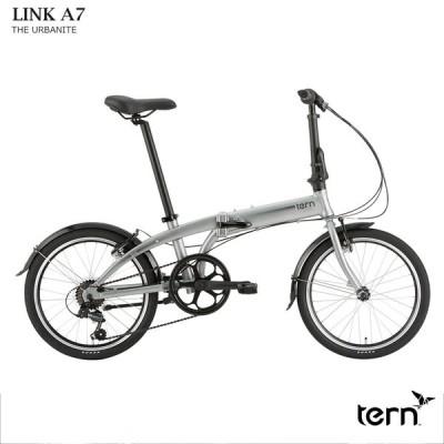 LINK A7(リンクA7)2021モデル TERN(ターン) 折り畳みフォールディング  送料プランC 23区送料2700円(注文後修正)