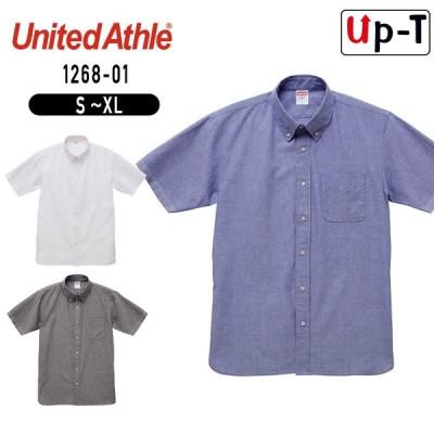 オックスフォードボタンダウンショートスリーブシャツ メンズ 1268-01 ユナイテッドアスレ アパレル