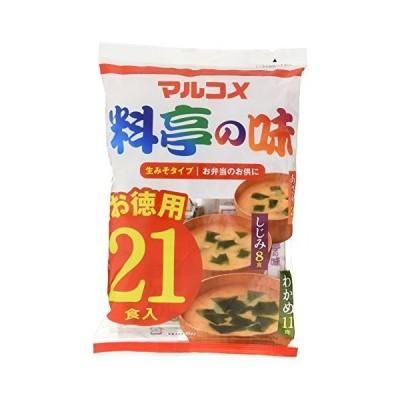 マルコメ 生みそ汁 料亭の味お徳用 21食入 388g