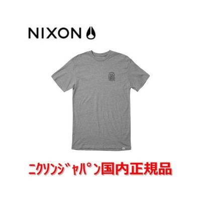 サスティナブル ニクソン NIXON Tシャツ メンズ レディース Temple S/S エコTシャツ テンプル Dark Heather Gray ダークヘザーグレー 灰 S28401447 国内正規品