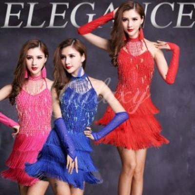 社交ダンス 3色 ステージ衣装 コスチューム ワンピース hylk29 ラテンダンス衣装 フリンジ 舞台