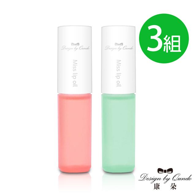 康朵 植萃橄欖粉嫩護唇油 MISS LIP OIL 兩入組4ml(綠+粉)x3組