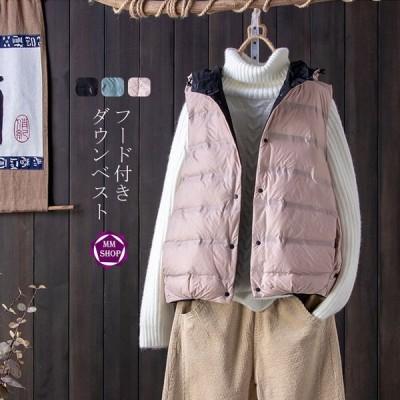 ダウンベストダウンジャケットダウンコートジャケット軽量レディースフード付き冬40代ポケット暖かいアウター防寒体型カバー