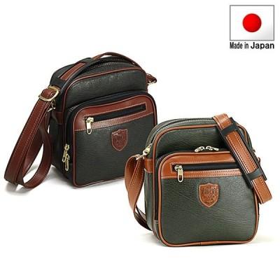 取寄品 ビジネスバッグ 本革 日本製 縦型 合皮ボンディング加工 ショルダーバッグ 小さめ 16215 メンズショルダーバッグ 送料無料