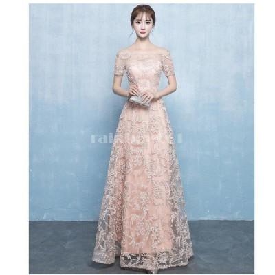 2020新作 ウエディングドレス パーディードレス ロングドレス Aラインワンピース ステージ衣装 プリンセス オペラ声楽 成人式 花嫁 忘年会 結婚式 ピアノ