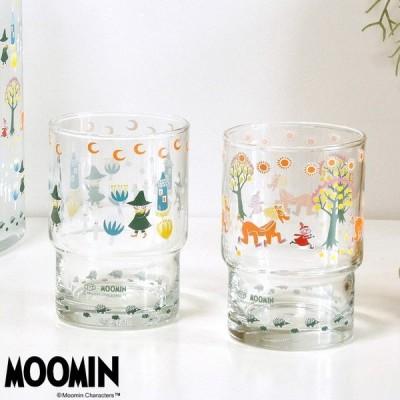 MOOMIN(ムーミン)スタッキングタンブラー レトロ 245ml ガラス グラス コップ 重ねられる ムーミン リトルミイ スナフキン 重なる 収納 重ねて収納