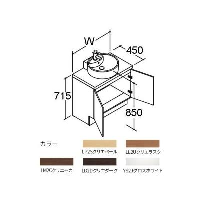###INAX/LIXIL 洗面化粧台 エスタ【NSYBN-60W5Y2】シングルレバー混合水栓(クロマーレS) YL-543 間口600mm 扉タイプ 化粧台本体 受注生産