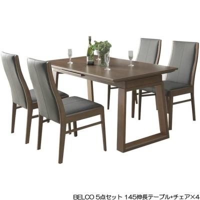 ダイニングセット【 BELCO (ベルコ) 】5点セット 145伸長テーブル+チェア×4