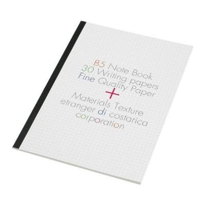 エトランジェ・ディ・コスタリカ B5ノート[BASIS]セクション NBー22ー02 20冊 (直送品)