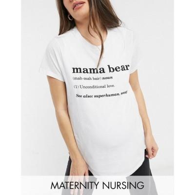 エイソス ASOS Maternity - Nursing レディース Tシャツ マタニティウェア トップス Maternity nursing t-shirt with mama bear motif ホワイト