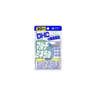 DHC マルチミネラル 20日分(60粒)※軽減税率対象