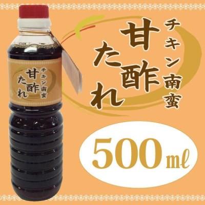 チキン南蛮甘酢たれ 500ml