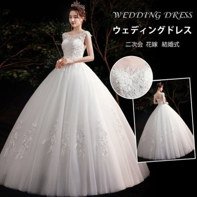 ウェディングドレス 結婚式 花嫁 プリンセスライン ブライダル レース 二次会 パーティードレス 刺繍柄 ロングドレス 編み上げ  手作り
