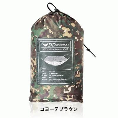 日本正規品 DDハンモック Frontline Hammock MC フロントラインハンモック キャンプ アウトドア 蚊帳 送料無料 初期不良保証&5年アフターサービス