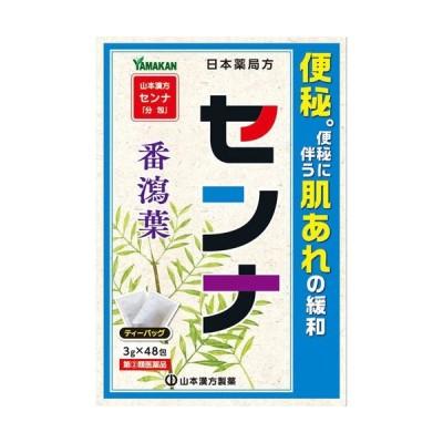 日本薬局方 センナ 144g(3g×48包) [指定第2類医薬品]
