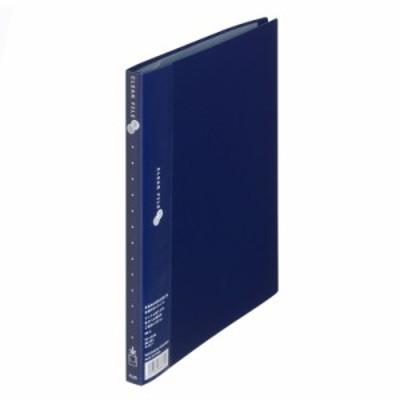 プラス(PLUS)クリアーファイル スーパーエコノミー 溶着式 B5-S 20ポケット ネイビー FC-132EL 88-501