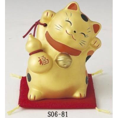 「置物とインテリア」開運招き猫シリーズNo1 || インテリア雑貨 オブジェ 動物