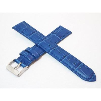 イギリス コンドル社製 22mm 牛革アリゲーター型押し時計ベルト ブルー 尾錠色シルバー 時計バンド 613R.05.22.W