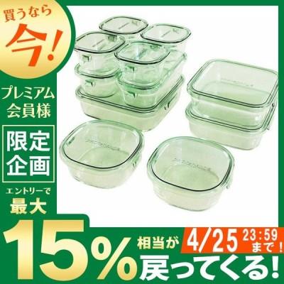 保存容器 iwaki 耐熱ガラス デラックスセット 11点セット グリーン PSC-PRN11G AGCテクノガラス(株) (D)